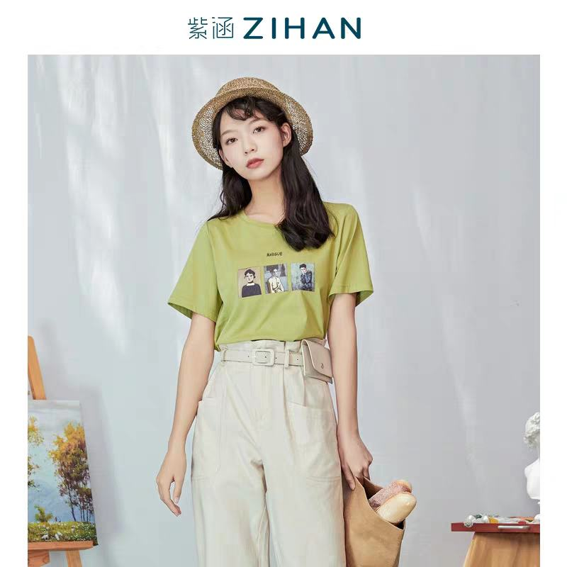 紫涵_紫涵女短袖T恤Z0Z03BS133